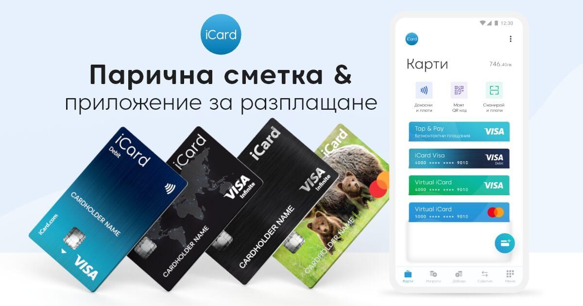 icard.com