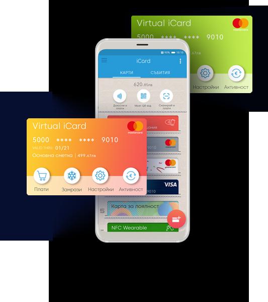 iCard Wallet